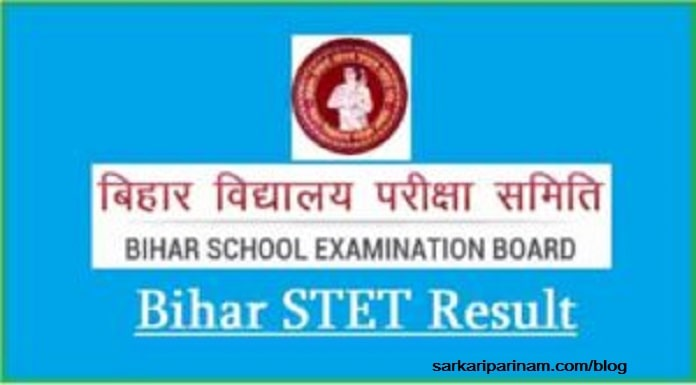 Today Bihar STET Result Out