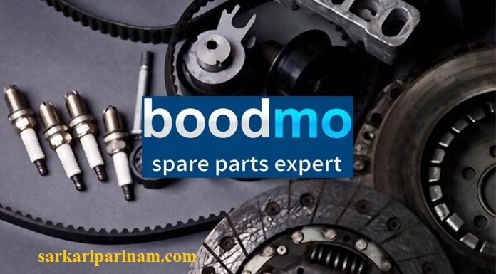 अब Boodomo पे ही मिलेगा कोई भी कार स्पेयर पार्ट्स उचित मूलय पर