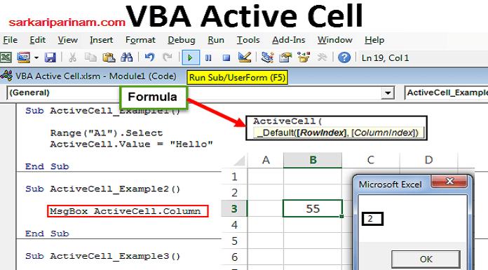 Active Cell क्या होती है ?